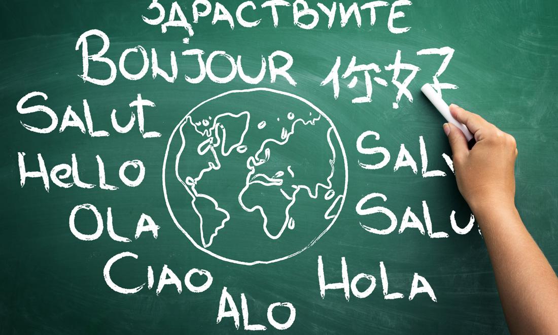 6-curiosidades-sobre-los-idiomas-de-todo-el-mundo-teteducation