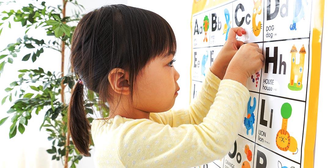 el ingles en los niños - tet education